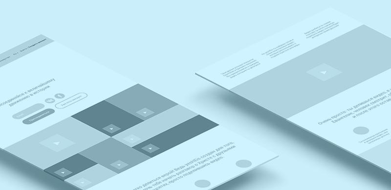 diseña una página para Adwords
